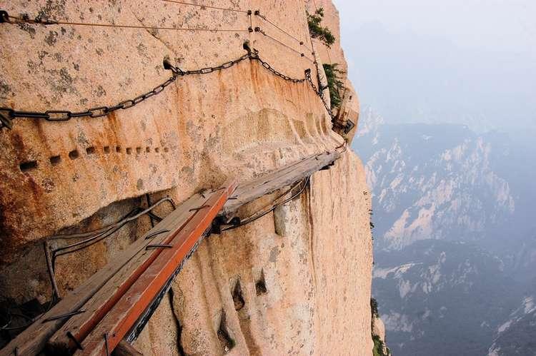 Huashan Plank Trail